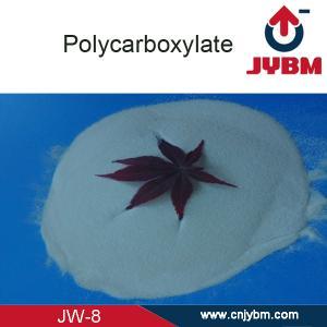 China concerete admixture additive wholesale