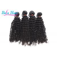 China Customized Kinky Curly Grade 7A Virgin Hair Wet And Wavy Hair Extensions wholesale