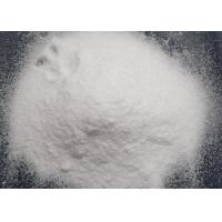 Buy cheap Prilocaine Hydrochloride Local Anesthetic Powder Prilocaine HCL For Rain Relief 1786-81-8 from wholesalers