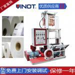 China SJ series PE high-speed High & Low-Pressure film blowing machine Width of single film 400-1200mm wholesale