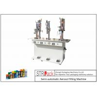 China 3 In 1 Volume 20-450ml Aerosol Filling Machine , Aerosol Can Filling Equipment  wholesale