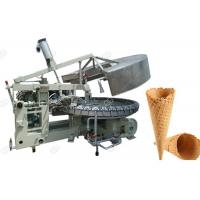 China Automatic Sugar Ice Cream Cone Machine / Waffle Cone Maker Machine High Speed 2500 Pcs / H wholesale