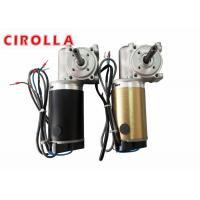 China 60W 24V Low Noise Brush Gear Motor for Auto Sliding Door 1 Signal , 40 Pulse Honeywell Encoder wholesale