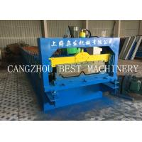 Quality 760 / 820 Clip Self Lock Roofing Wall Panel Sheet Roll Forming Machine Chain for sale