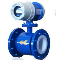 Integarted type Electromagnetic flow meter with CS flange type