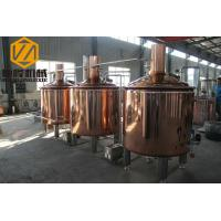 China Pale Ale Red Copper 2.5 Bbl Brewing System 2-6 Brew / Week For Small Taproom wholesale