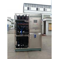 China R22 / R404a Refrigerant Industrial Ice Maker Machine , Air Cooled Ice Maker wholesale