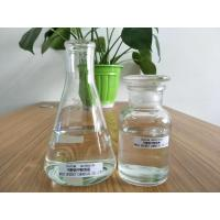 China Methoxy Agent Methanolic Sodium Methoxide Sodium Methylate Biodiesel wholesale