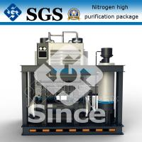 China Hygeneration PSA Nitrogen Generation Gas Filtration System High Reliability wholesale