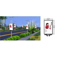 China P6 Pole Led Billboard Signs    Standard Outdoor LED Display Boards wholesale