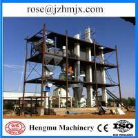 China pig feed pellet mill production line / iso approved feed pellet making machine line on sale