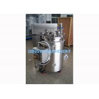China Honey Stainless Steel Storage Tanks , Vertical Stainless Steel Industrial Tanks on sale