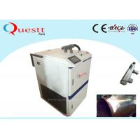 Buy cheap 1000W Clean Laser Rust Removal Machine for Ship/Vessel Painting with Handheld from wholesalers