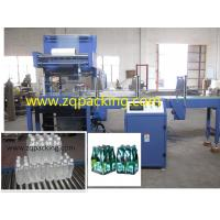 China Full Automatic PE Film Shrinker &Wrapper For water Bottle wholesale