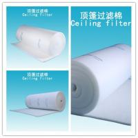 China Roll Filter Media , F5 spray booth Filter Material For Air Filter wholesale
