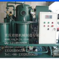 China 2-stage Vacuum Oil Purifier Used for Transformer Oil wholesale