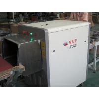 China 24bit For Processing Real Time Baggage And Parcel Inspection To Detect Contraband on sale