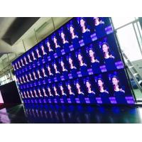 China Indoor Rental LED Display Curtain Video Advertising And Stage Performence 500mm X 1000mm wholesale