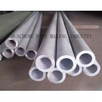 China ASTM A335 P5 Thick Wall Steel Tube Normalized with Varnish / Coating Surface wholesale