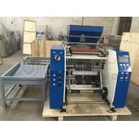 China High Efficiency  Cling Film Making Machine / Plastic Film Slitting Equipment With Roll Materials wholesale