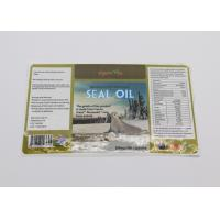 China Seal Oil Barcode Food Label Stickers , Spot UV Surface Handle Food Product Labels wholesale