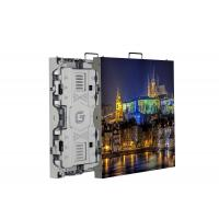 Buy cheap High Definition Waterproof IP68 High Brightness P4 Outdoor SMD LED Display from wholesalers