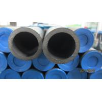 China DIN2391 ST52.4 NBK Precision Cold Drawn Seamless Tubes wholesale