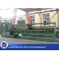 China Double Wire Chain Link Fence Making Machine With Advanced Technology Low Noise wholesale