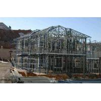 Buy cheap HEYA prefab low cost steel structure ready made factory or warehouse from wholesalers