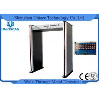 China 6 Zone Portable Metal Detector For Police Station / Jail PVC Synthetic Material wholesale