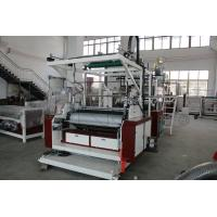 Quality Vinot Stretch Film Making Machine For Packing Food Co-extruded High-speed Cast PE Blown Model No.SLW - 600 for sale