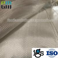 China High strength Polyester woven geotextile price geotextile for seepage prevention wholesale