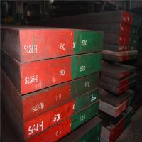 Buy cheap 1.2083 / 420 / S136 / SUS420J2 / 4Cr13 Tool Steel Flat Bar For Corrosion - from wholesalers