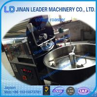China 2 kg shop LPG home coffee machines wholesale
