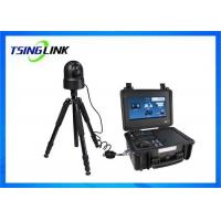 China Optical Zoom 2MP 4G Wireless Device GPS Outdoor Dome PTZ IP Battery Camera Command Suitcase wholesale