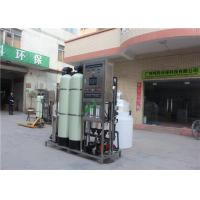 China Tings Automatic UF Water Filter / Ultrafiltration Water Treatment System on sale