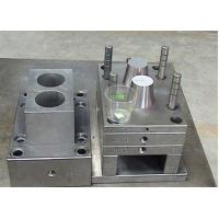 China TTi Steel Plastic Injection Mold Tooling For PP Cup Manufacturing wholesale