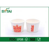China Food Grade Healthy White Paper Soup Bowl , Disposable Noodles Container on sale