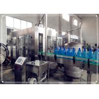 China Easy Change Bottle Size Beverage Filling Machine Automatic Juice Making Machine wholesale