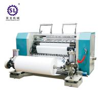 Quality SLFQ PLC Conrol Automatic Slitting Machine for Paper and Plastic Film for sale