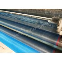 China Blue Color Multicolored Fine Mesh Insect Screen , HDPE Insect Protection Netting wholesale