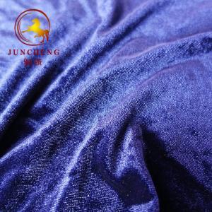China China factory wholesale ks plain velour fabric to south africa wholesale