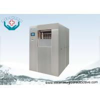 China Veterinary Sterilization Lab Autoclave Sterilizer With Visually And Audibly Alarm wholesale