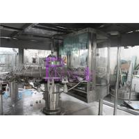 China Flange Aspetic Filling And Sealing Machine Stainless Steel Double Cap System wholesale