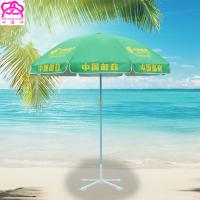 China Personalized Promotion Outdoor Advertising Umbrella With Plastic Top And Tips wholesale