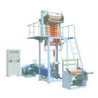 Quality LDPE High / Low - Preddure Film Blowing Machine Cast Aluminum Heater for sale