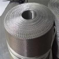 China 24×110 Dutch Weave Wire Cloth 316 304 Stainless Steel Filter Mesh Woven Nettings wholesale