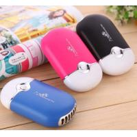 China Portable Mini USB Handy Fan Rechargeable Fan Handheld Air conditioning Fan for Outdoor on sale