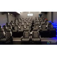 China Funny 7D Movie Theater For Science Museums / Solid 7D Home Cinema wholesale