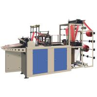 China Supermarket Bag Making Machine wholesale